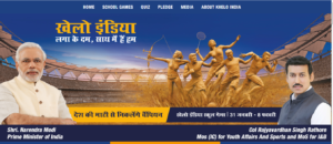 How To Win Khelo India Quiz Contest  – (Easy Trick)